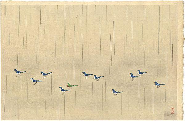 Water Bird by Komura Settai / 水鳥 小村雪岱