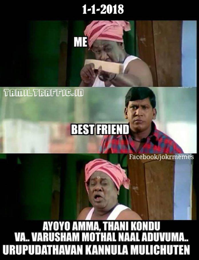 Funny Memes Latest Tamil Memes - Daily Life Memes