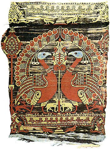 Twelfth Century  Brocade Fragment with Peacocks and Kufic Script  Muslim Spain
