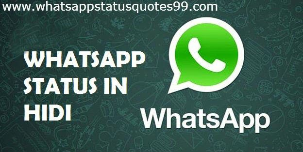 1000+ images about Whatsapp Messages on Pinterest | Funny ...