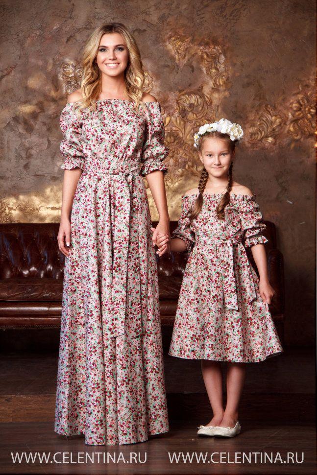 Длинное летнее платье крестьянка. Комплект Мама Дочка