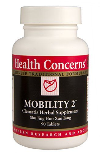 Mobility 2 is based on the traditional formula Clematis Combination(Shu Jing Huo Xue Tang). It assists with the inflammation and blood flow in the joints....