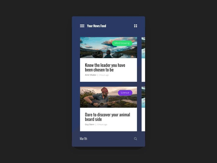 Articles news feed by Redigma