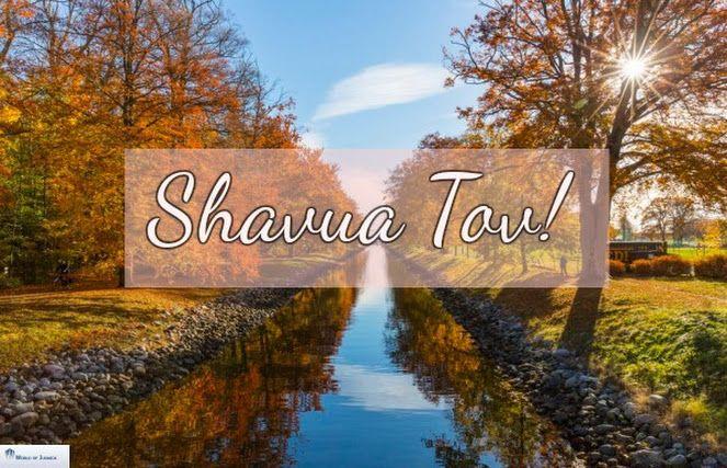 hebrew greetings on rosh hashanah