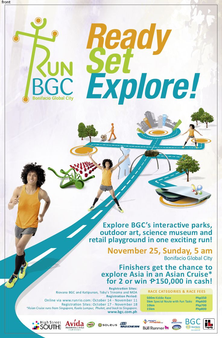 20 best sped seminarconference images on pinterest conference race and explore in run bgc 2012 stopboris Choice Image