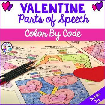 4767 best valentine 39 s day language arts ideas images on pinterest art lessons art tutorials. Black Bedroom Furniture Sets. Home Design Ideas