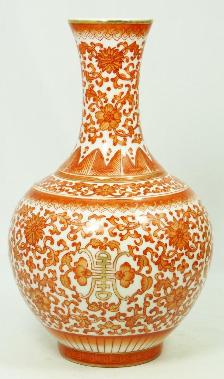 chinese lotus vase - Google Search