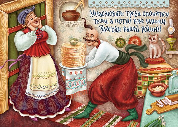 Maslenitsa - Russian festival. Say goodbye to winter. On Friday mother-in-law comes to visit son, and he treat her with pancakes.