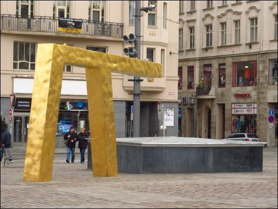 Zlaté kašny Plzeň
