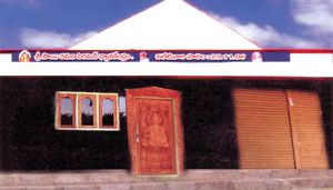 Sri Sai Ramana Pyramid Meditation Center,year of construction : 2006 size : 30ft x 30ft (roof top) | capacity : 100 persons cost incurred :  15 lakhs | type of structure : RCC timing : 24x7, open for public use technical support : Murali kadapa contact : K Bhumaiya and Rajya Lakshmi mobile : +91 99490 50825 address : Main road, Voletivaripalem (near Kandukuru) http://www.pyramidseverywhere.org/pyramids-directory/pyramids-in-andhra-pradesh/coastal-andhra/prakasam-district