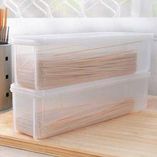 Японская Лапша Свежий поддержанию Крышка Кассеты Пластиковый Ящик Для Хранения Ящик Для Хранения Лапша Бак Творческий Хранения(China (Mainland))