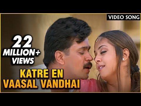 Katre En Vaasal Vandhai Video Song Rhythm Arjun Jyothika A R Rahman Youtube Romantic Songs Songs Blockbuster Movies