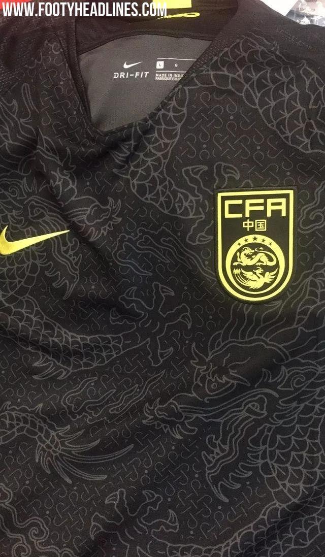 cff8fa2678c Stunning Nike China 2018 Home   Away Kits Leaked - Footy Headlines ...