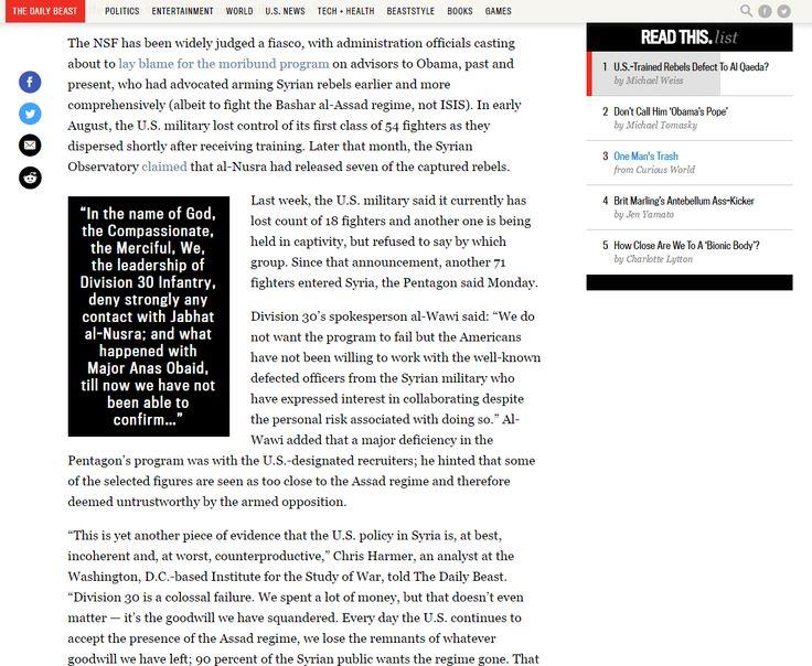 La barre de défilement à droite permet de savoir où on en est dans la progression de l'article et ce qui nous attend après.