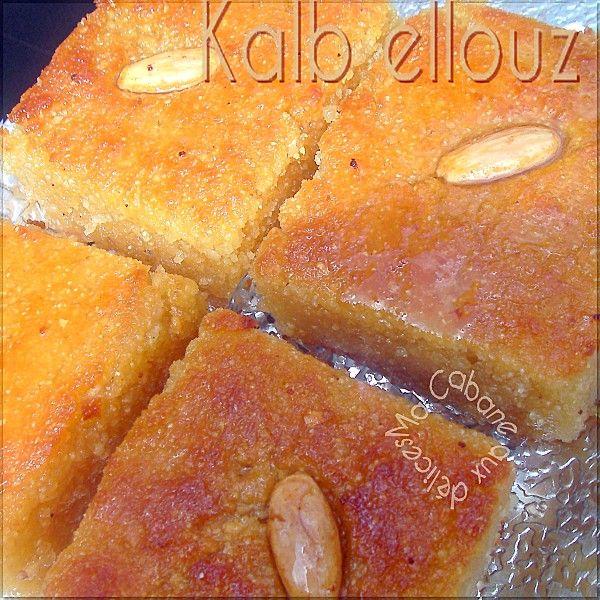 Kalb ellouz gateau de semoule aux amandes du ramadan for Amour de cuisine kalb el louz