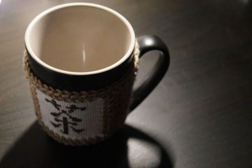 copri-tazza-Ideogramma-cinese-del-Te-chinese-tea-symbol-tea-cup-cozy-HANDMADE crochet uncinetto cross stitch punto croce