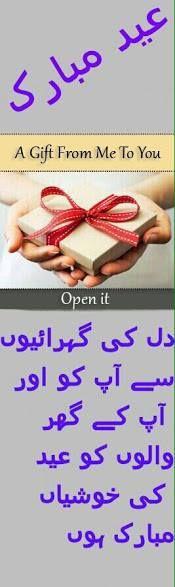 EID MUBARIK FRIENDS  https://www.facebook.com/photo.php?fbid=854164197997510
