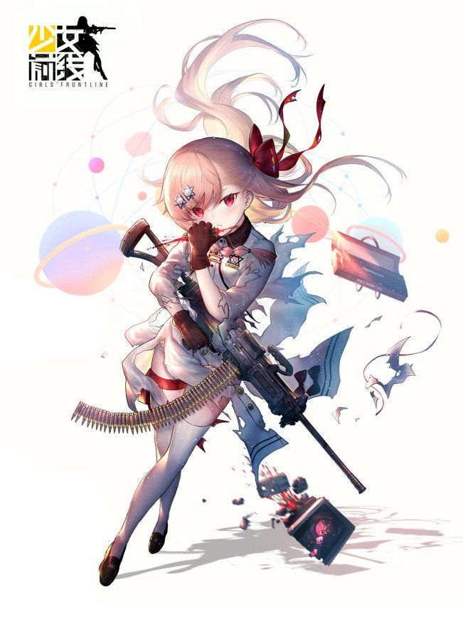 Girl frontline Art of war