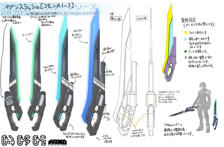 pso2-saber-concept.jpg (800×526) gun blade                                                                                                                                                                                 More