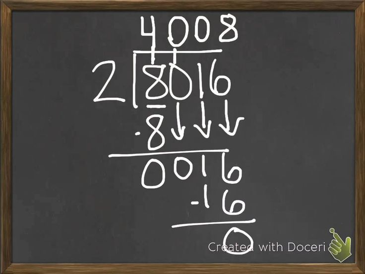 1000+ images about Long division on Pinterest | Student, Math and ...