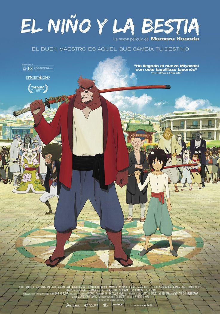 2015. El niño y la bestia - Bakemono no ko
