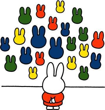 Miffy Miffy we love you, you always know just what to do...
