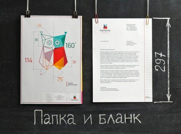 9_folder_designe