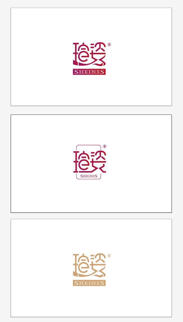 Womens Handbags and Bags Chinese Logo design Chinese Logo Chinese font design…