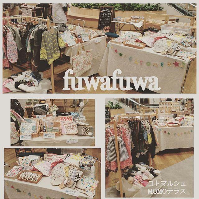 【fuwafuwa.machiko】さんのInstagramをピンしています。 《連投失礼します。お店の様子写真がきました〜ありがとうmomoanちゃん❤️一人でディスプレイご苦労様です❤️ 本日MOMOテラスでハンドメイド販売イベント✨コトマルシェ✨開催されます。 家族みんなでぜひ遊びに行ってみて下さい✨遊び場あり、フードコートあり、お店たくさんありショッピングと楽しめる場所ですよ〜 イベント  #コトマルシェ ✨ 1月29日日曜日 momoテラスの室内販売には持って行きます ✨2017年スタートはコトマルシェ✨販売からになります。 #販売作品#fuwara#ダブルガーゼ#ベビーグッズ#ハンドメイド#ハンドメイド販売#コトマルシェ#ガーゼハンカチ#maffon#リバーシブルスタイ#ニットスタイ#ガーゼスタイ#フライングキャップ#ネックウォーマー#レッグウォーマー#アクアリウム#お揃い#お揃いシリーズ》