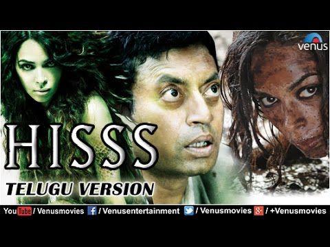 nice Hisss - Telugu Version | Mallika Sherawat Movies | Irrfan Khan | Telugu Dubbed Hindi Movies