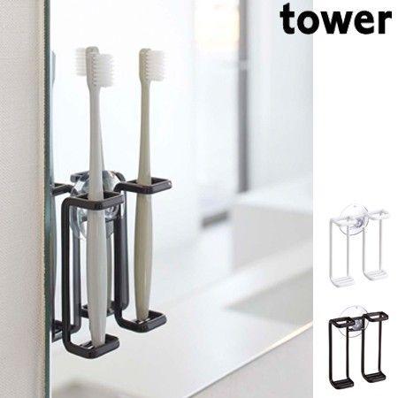 歯ブラシ スタンド 吸盤の通販 Wowma! 歯ブラシスタンド 吸盤トゥースブラシホルダー タワー tower