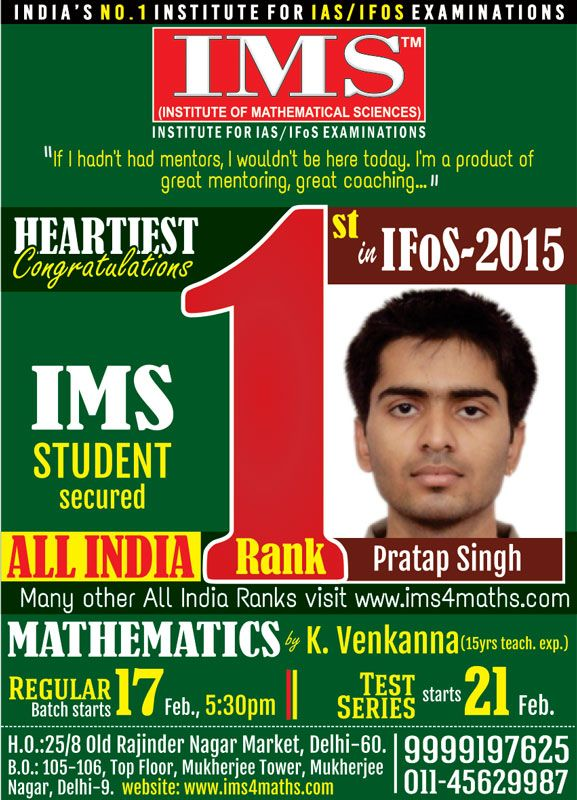 IMS( Institute of Mathematical Sciences) Student Bagged  All India 1st Rank in IFoS 2015( Indian Forest Service) Examination 2015 Pratap Singh. http://www.ims4maths.com/coaching/IFoS/Result/Final-IFoS-Results-2015