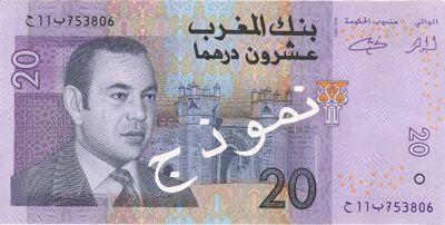 Dirham Currency - Best way to Handle Money/Cash in Morocco