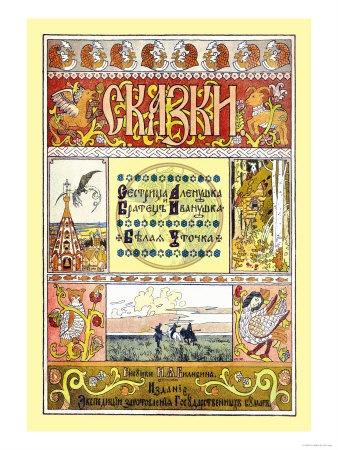 Ivan Bilibin poster