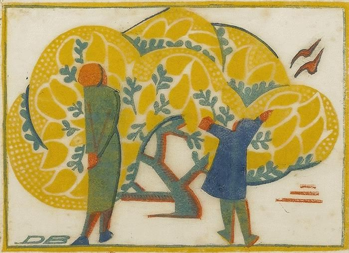 Dorrit Black Australian printmaker of the Grosvenor School. Love the celebration of the wattle tree in bloom.