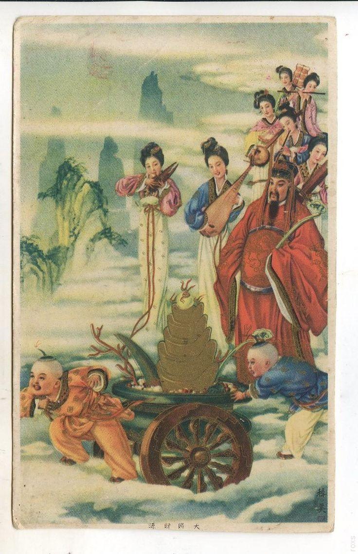 Китай, эпос