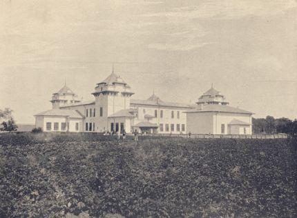 Şcoala Centrală, 1919-1940, Iaşi, Romania