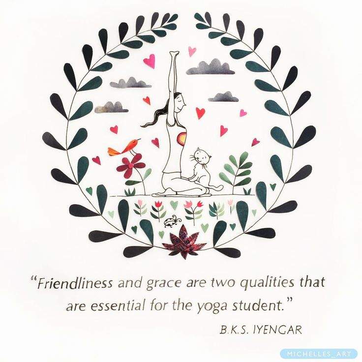 Friendliness and grace are two qualities that are essential for the yoga student