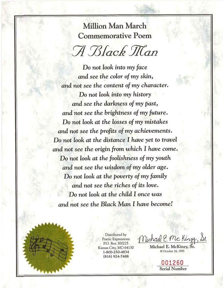 best black history poems ideas black history  bkack man did it poem google search black history monthblack