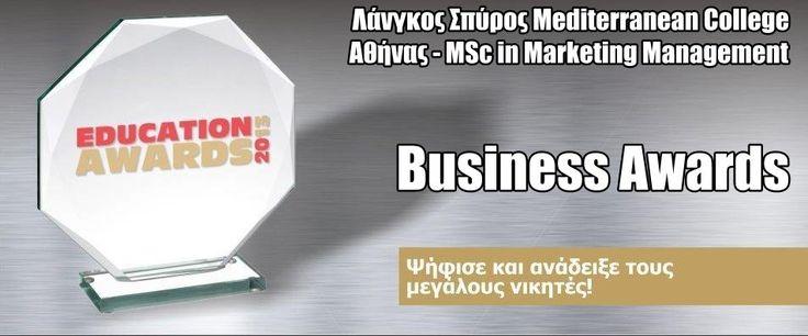 """Λάνγκος Σπύρος  Mediterranean College Αθήνας - MSc in Marketing Management  """"Ο Σπύρος είναι ένας από τους καλύτερους μεταπτυχιακούς φοιτητές του Business School στον τομέα του Marketing, σημειώνοντας με συνέπεια υψηλές ακαδημαϊκές επιδόσεις σε όλα τα μαθήματα του προγράμματος σπουδών του. """"  http://www.education-awards.gr/business/54-%CE%BB%CE%AC%CE%BD%CE%B3%CE%BA%CE%BF%CF%82-%CF%83%CF%80%CF%8D%CF%81%CE%BF%CF%82"""
