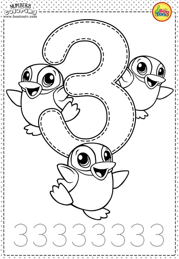 Number 3 - Preschool Printables - Free Worksheets and ...