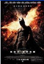 《蝙蝠侠前传3:黑暗骑士崛起》高清在线观看-动作片《蝙蝠侠前传3:黑暗骑士崛起》下载-尽在电影718,最新电影,最新电视剧 ,    - www.vod718.com