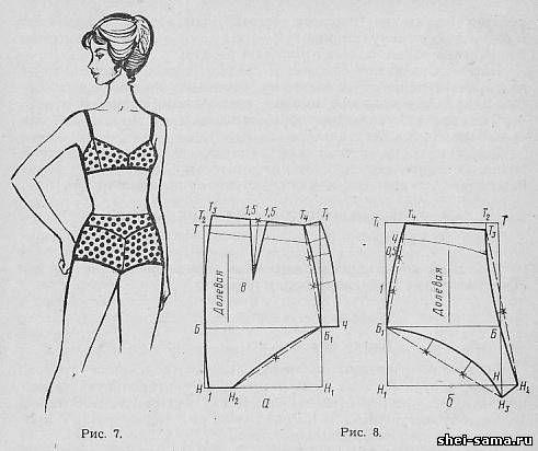 3. Купальный костюм из двух частей - Женское бельё и купальные костюмы…