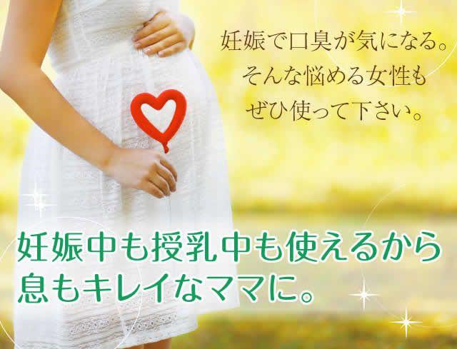 中 トローチ 妊娠