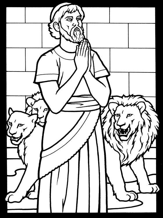Daniel In The Lions Den Dover Publications Coloring Sheet