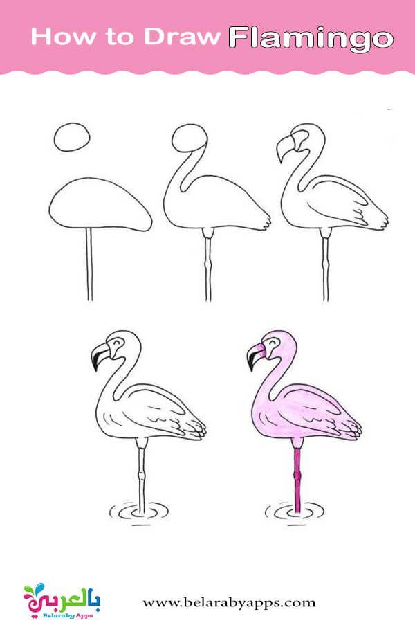 تعليم الرسم للاطفال خطوة بخطوة رسم اطفال كيوت بالعربي نتعلم Drawing For Kids Easy Drawings Art Drawings