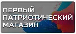 Мнение: главная опасность для гостей Евровидения в Киеве – не воры и жулики   Николай Стариков