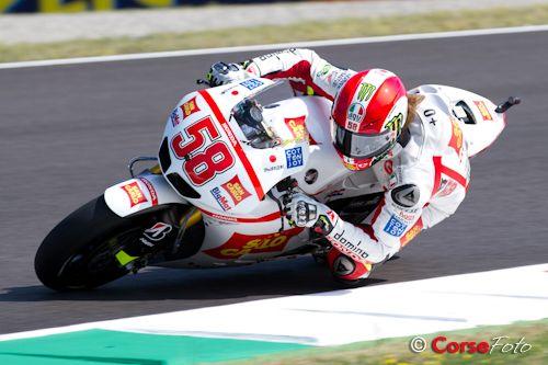 Marco Simoncelli 58 Honda Rest In Peace