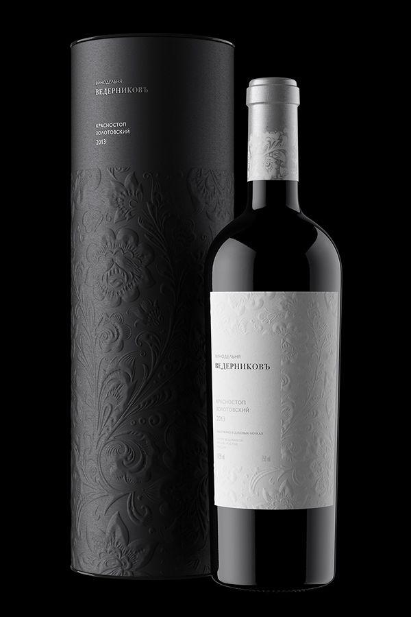 92 best label images on Pinterest Design packaging, Package - wine label