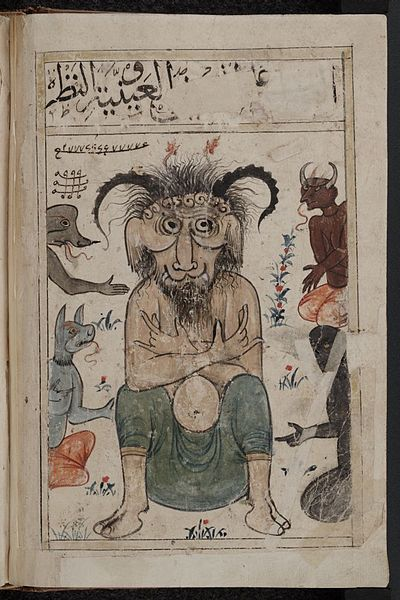 Image from The Kitab al-Bulhan, or Book of Wonders, an Arabic manuscript dating mainly from the late 14th century A.D.Century, Kitab Albulhan, Kitab Al-Bulhan, Kitab Al Bulhan, Horns Shayatin, Arabic Manuscript, Illustration Art, Book Jackets, Demonios Islámico